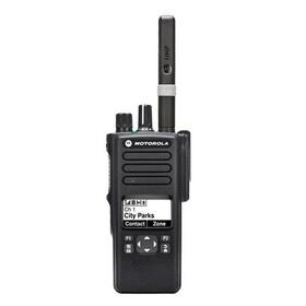 Цифровая рация Motorola DP 4600