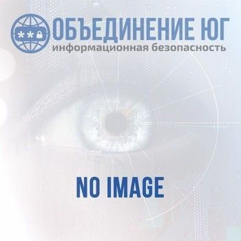 Кабель для DigiScan EX DS-L-RS232