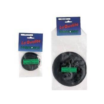 Защитный круг для магнитной антенны PC-145 /PC-77