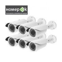 IP-видеокамеры Tecsar IPW-2M-40V-poe/2 + ПО 6 каналов