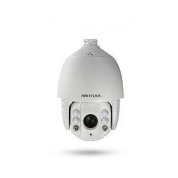 IP-видеокамера HikVision DS-2DE7174-A